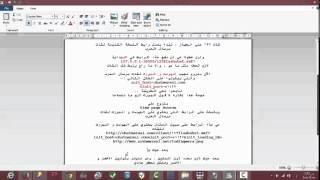 getlinkyoutube.com-شرح فك شات مرسال العرب للنسخة القديمة- زودياك الغزاوي