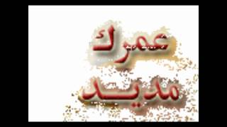 getlinkyoutube.com-فاطمه العنزي.wmv