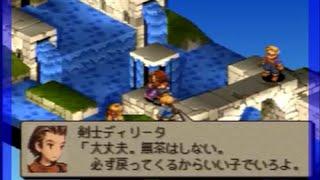 【実況】万能ぼっちの縛り旅 part3【FFT獅子戦争】