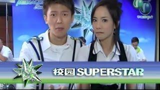 getlinkyoutube.com-Campus 校园 Superstar 2007 - Auditions (Part 1/2)