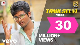 Remo - Tamilselvi Video | Sivakarthikeyan | Anirudh | Latest Hit Song