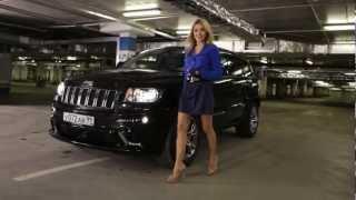getlinkyoutube.com-Jeep Grand Cherokee SRT 8: Тест-драйв в программе Москва рулит