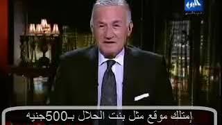 getlinkyoutube.com-عمرو أديب وفديو مش هدصدقه أبدا