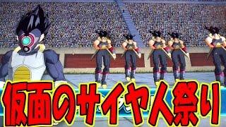 getlinkyoutube.com-【仮面×7 デッキ】【仮面のサイヤ人&黒仮面のサイヤ人を使って仮面祭りしてみた!!】SDBH スーパードラゴンボールヒーローズ 1弾【Time Breakers Bardock and Vegeta】