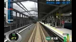getlinkyoutube.com-電車でGO!新幹線EX 山陽新幹線編 のぞみ68号 700系 Part 5