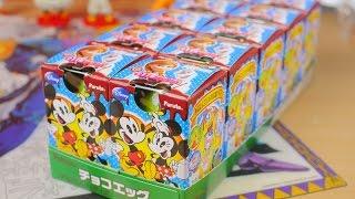 getlinkyoutube.com-チョコエッグ ディズニーキャラクター4を1BOX開封ッ!Surprise Chocolate Eggs