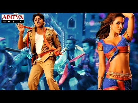 Gabbar Singh Promo Song - Kevvu Keka