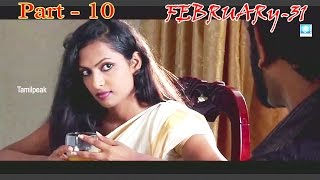 getlinkyoutube.com-Tamil Cinema || February 31 || Full Length Horror Thriller Movie | HD Part 10
