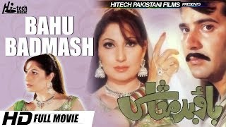BAHU BADMASH (FULL MOVIE) - SAUD, BABAR ALI, SAIMA & MOUMAR RANA - OFFICIAL PAKISTANI MOVIE