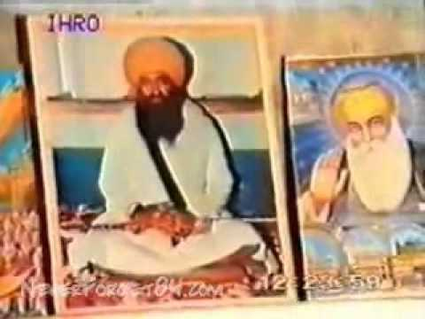 IHRO Report on Jathedar Bhai Gurdev Singh Kaunke on his clandestine murder...