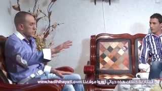 getlinkyoutube.com-هده حياتي الشاب رضوان.... .Hadihi Hayati Cheb Redouan
