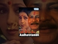 Aadhar Stambh Full Length Movie