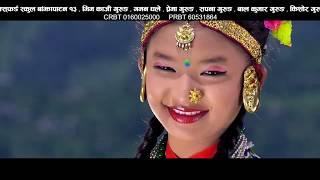 getlinkyoutube.com-Malai Chaubandi Choli Le Ramri Dekhiyo Nepali Music Video