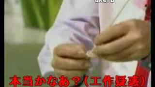getlinkyoutube.com-空気を読まないゴロリ【ワクワクさん】 字幕 面白い!!