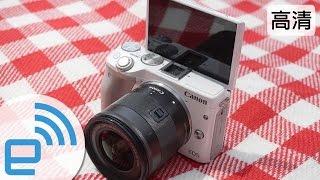 getlinkyoutube.com-Canon EOS M3 評測|Engadget 中文版