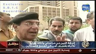 getlinkyoutube.com-ارشيف:- الحرب على العراق :- اليوم 20 دخول القوات الامريكية بغداد -ج2