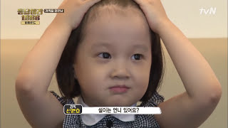 getlinkyoutube.com-Reply1988 'First Release of 'Jin-ju' audition! Warning of explosive cuteness! 151226 EP16