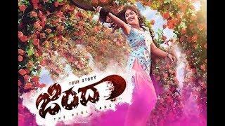 Zinda Kannada movie Meghana Raj dialogue controversy, Protest In Mangalore