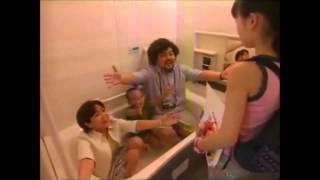 getlinkyoutube.com-Oshima Yuko  ドラマ 「東京庭付き一戸建て」 (第1話) 2002年