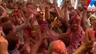 getlinkyoutube.com-Let's start Holi   Manorama News