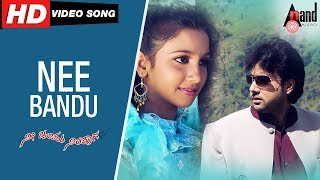 Nee Bandu Ninthaga | Nee Bandu | Kannada Video Song | Sourav | Ramya Barna | E.L.Indrajeet |