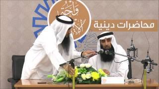 getlinkyoutube.com-سباق الآخرة _ للشيخ صالح عبد الكريم