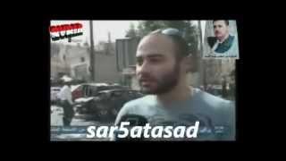 getlinkyoutube.com-مقتل محمد رافع على يد الجيش  الارهاب الحر ٤/١١/٢٠١٢