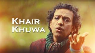 Khair Khuwa (Full Video) | Sabar Koti | Latest Punjabi Song 2016 | Speed Records width=