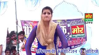 Sapna New haryanvi song dance patli kamar