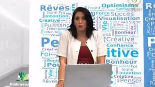 getlinkyoutube.com-Français 3AS: Le discours d'Histoire - cours ENTV