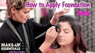 getlinkyoutube.com-How to Apply Foundation For Indian Skin - Hindi