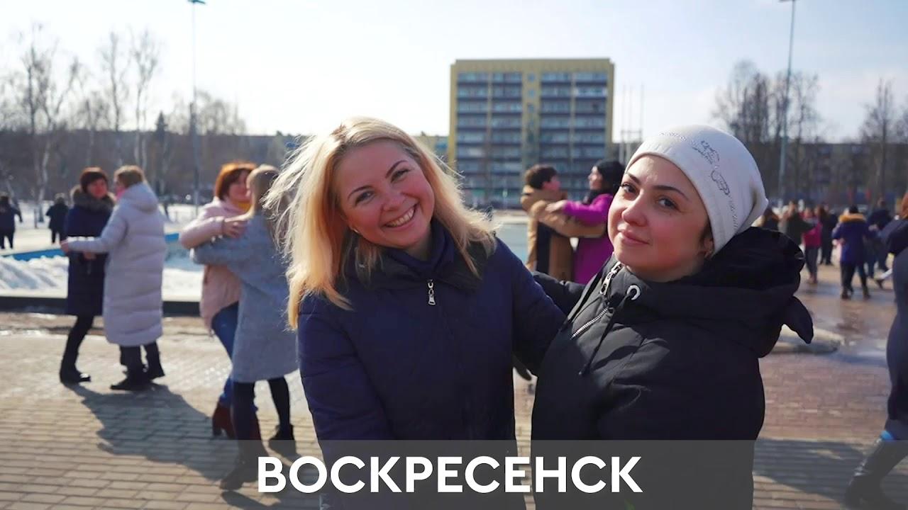 """Подмосковный флешмоб """"Севастопольский вальс"""""""