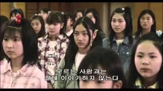 getlinkyoutube.com-빨간마스크 나고야살인사건2007