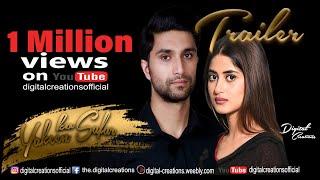 Yakeen Ka Safar Trailer | Ahad Raza Mir and Sajal Ali as Asfandyar & Zubiya | HUM TV width=