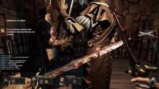 getlinkyoutube.com-Warhammer: End Times - Vermintide (Horn of Magnus on Nightmare difficult )
