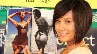 "getlinkyoutube.com-藤原紀香 41歳の""美ボディー""フォトブックで披露 「N.Perfect body」 #Norika Fujiwara #event"
