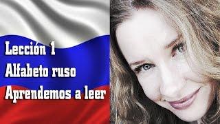 getlinkyoutube.com-El alfabeto ruso. Aprendemos a leer.