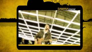 Samana