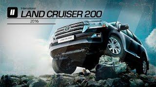 getlinkyoutube.com-2hp: 2016 Toyota Land Cruiser 200