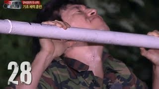 getlinkyoutube.com-[HOT] 진짜 사나이 - 이 남자의 한계는 어디인가! 장혁 턱걸이 기록에 깜짝 놀란 조교들 20130811