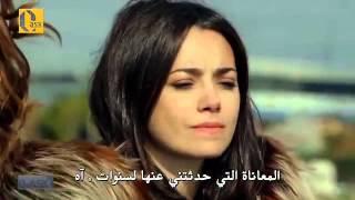 getlinkyoutube.com-نارين ودينيز من الحلقة ٢٩ مسلسل الرحمة مترجم