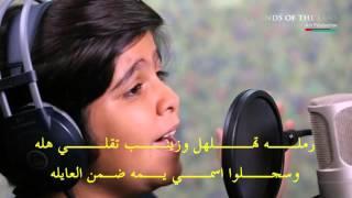 getlinkyoutube.com-بثينة : اداء محمد  النمر   اهداء لارواح شهداء الحدرية  - انستجرام SHOT.CAM@