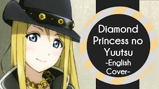 getlinkyoutube.com-English Cover - Diamond Princess no Yuutsu/ダイヤモンドプリンセスの憂鬱 (Love Live!'s BiBi)【Mesoki】