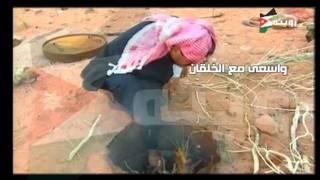 getlinkyoutube.com-عمر العبداللات - يا طروش
