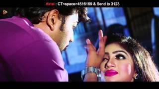 getlinkyoutube.com-Aaj Duchokhe   Ajob Prem 2015   Bengali Movie Video Song   Bappy   Achol   Humayun   Roma