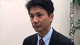 getlinkyoutube.com-「スパイ天国」日本、諜報活動の実態とは? 『背乗り』著者・竹内明氏に聞く