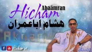 getlinkyoutube.com-Hicham Abaamran - Music Aknari