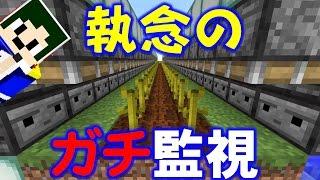 getlinkyoutube.com-【Minecraft】独立制御!ガチ農民のためのカボチャ(スイカ)ファーム(PC&PE)【へぼてっく】
