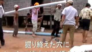 getlinkyoutube.com-[NPO]井戸掘り2011.1(2/2)