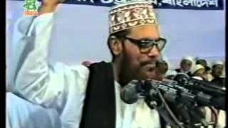 getlinkyoutube.com-Islam e Maa er Morjada -Allama Delawar Hossain Saydee